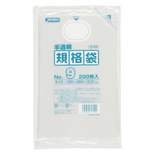 ジャパックス HD規格袋 半透明 9号 150×250×厚み0.01mm E-09 1パック(200枚)