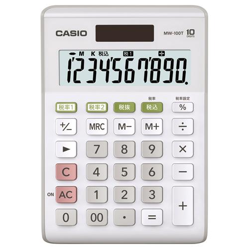 カシオ W税率電卓 10桁 ミニジャストタイプ ホワイト MW-100T-WE-N 1台