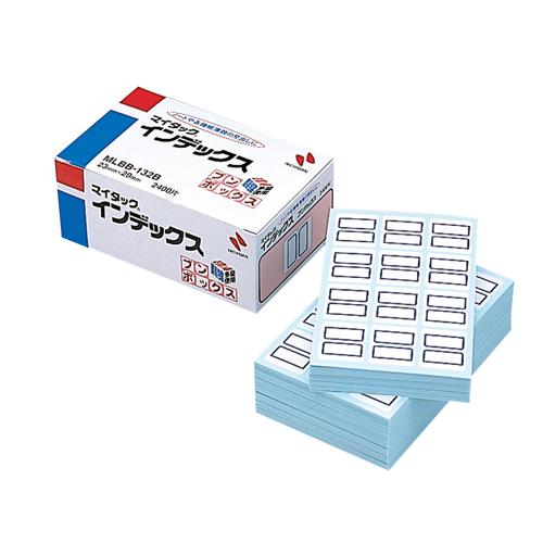 ニチバン マイタック インデックス ブンボックス 中 23×29mm 青枠 業務用パック MLBB-132B 1パック(2400片:12片×200シート)