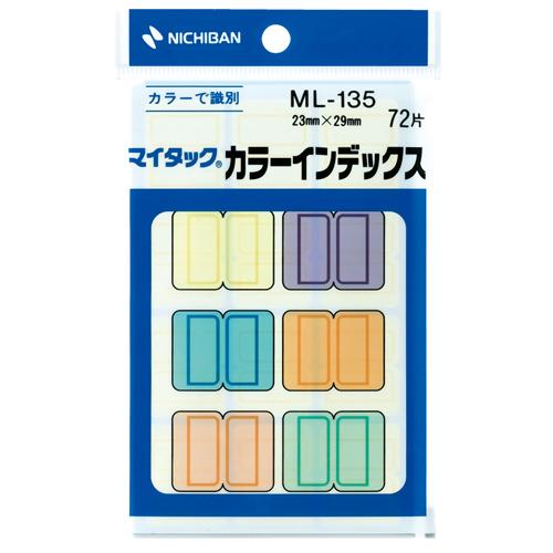 ニチバン マイタック カラーインデックス 中 23×29mm 6色 ML-135 1パック(72片:各色12片)