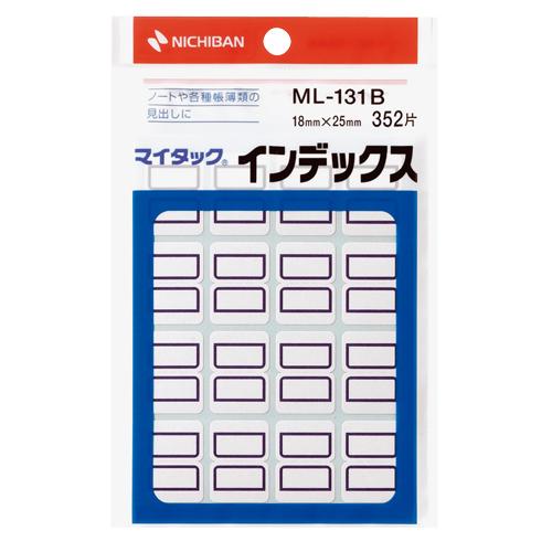 ニチバン マイタック インデックス 紙ラベル 小 18×25mm 青枠 ML-131B 1パック(352片:16片×22シート)