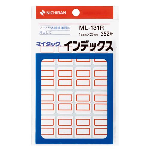 ニチバン マイタック インデックス 紙ラベル 小 18×25mm 赤枠 ML-131R 1パック(352片:16片×22シート)