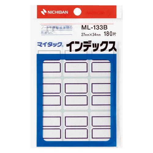 ニチバン マイタック インデックス 紙ラベル 大 27×34mm 青枠 ML-133B 1パック(180片:9片×20シート)