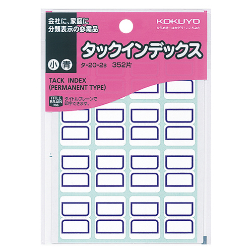 コクヨ タックインデックス 紙ラベル 小 18×25mm 青枠 タ-20-2B 1パック(352片:16片×22シート)