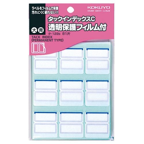 コクヨ タックインデックスC 透明保護フィルム付 大 27×24mm 青枠 タ-122B 1パック(81片:9片×9シート)