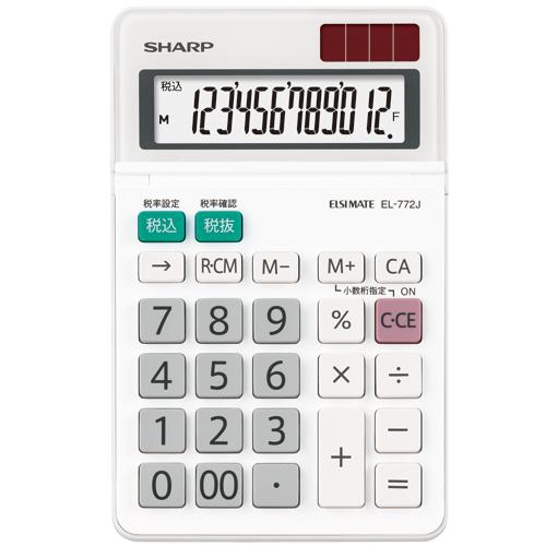 シャープ エルシーメイト電卓 12桁 ミニナイスサイズ EL-772J-X 1台