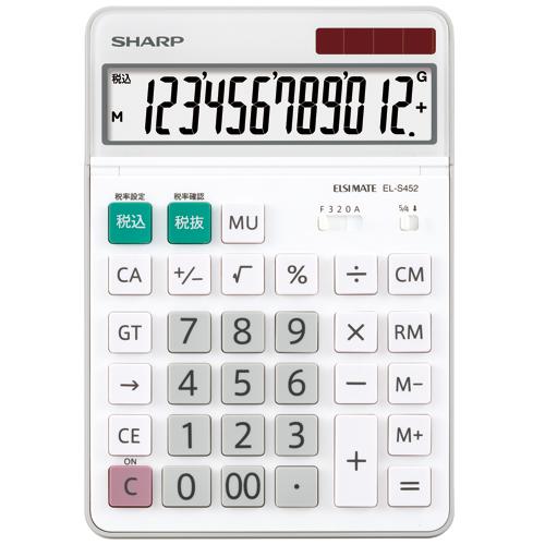 シャープ エルシーメイト電卓 12桁 セミデスクトップ EL-S452-X 1台