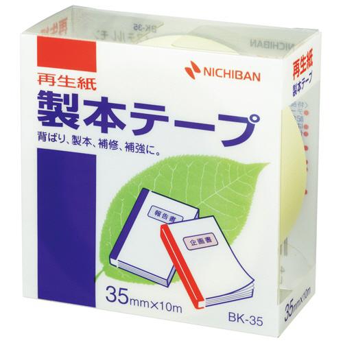 ニチバン 製本テープ 35mm×10m パステルレモン BK-3530 1巻