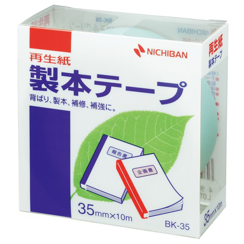 ニチバン 製本テープ 35mm×10m パステルグリーン BK-3531 1巻