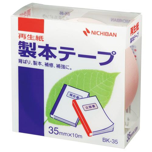 ニチバン 製本テープ 35mm×10m パステルピンク BK-3533 1巻