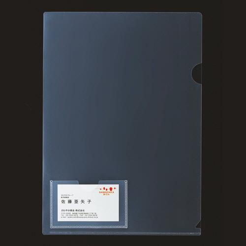 TANOSEE 再生クリアホルダー(角まる・名刺ポケット付) A4 クリア 1パック(10枚)