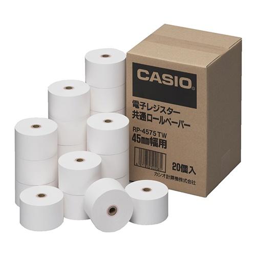 カシオ 電子レジスター用 ロールペーパー 紙幅45mm RP-4575-TW 1パック(20個)