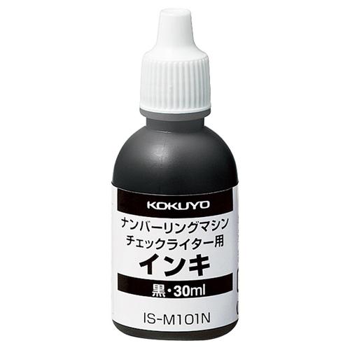コクヨ ナンバーリングマシン 補充インク チェックライター用 IS-M101N 1個
