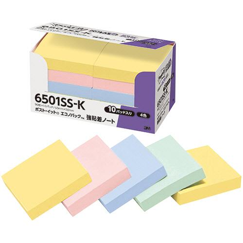 3M ポスト・イット エコノパック 強粘着ノート 50×50mm 4色 6501SS-K 1パック(10冊)