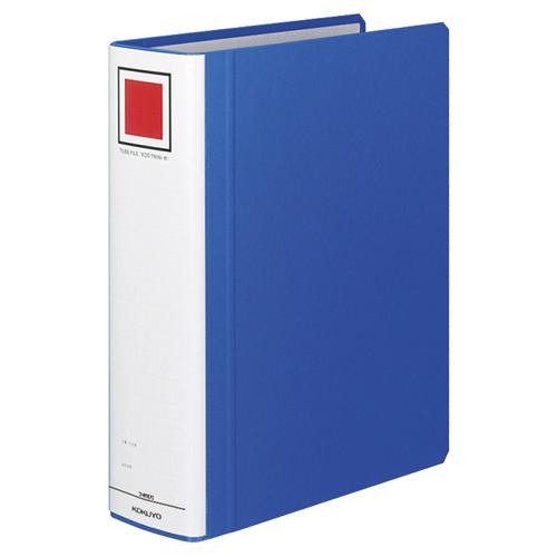 コクヨ チューブファイル(エコツインR) A4タテ 700枚収容 70mmとじ 背幅85mm 青 フ-RT670B 1冊