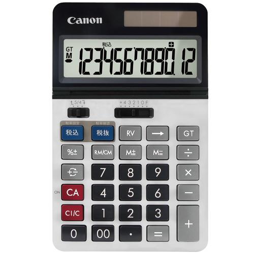 キヤノン プロ仕様電卓 KS-2200TG SOB 12桁 スリム卓上型 8257B001 1台