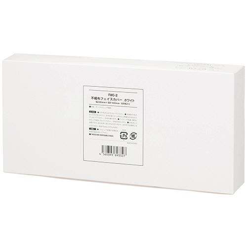 不織布フェイスカバー ホワイト FWC-2 1箱(100枚)