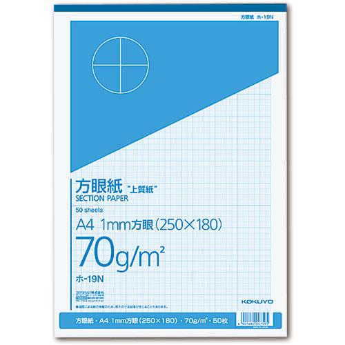 コクヨ 上質方眼紙 A4 1mm目 ブルー刷り 50枚 ホ-19N 1冊