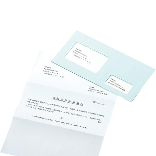 ピース マドパック2 2つ窓付封筒 DL ホワイト 5851 1パック(10枚)