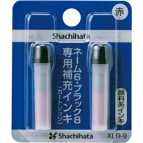 シヤチハタ Xスタンパー 補充インキカートリッジ 顔料系 ネーム6・簿記スタンパー用 赤 XLR-9 1パック(2本)