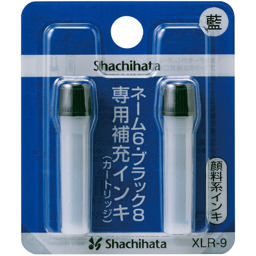 シヤチハタ Xスタンパー 補充インキカートリッジ 顔料系 ネーム6・簿記スタンパー用 藍色 XLR-9 1パック(2本)
