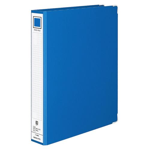 コクヨ リングファイル 色厚板紙表紙 A4タテ 2穴 330枚収容 背幅54mm 青 フ-490NB 1冊