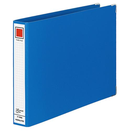 コクヨ チューブファイル Mタイプ 片開き A4ヨコ 300枚収容 30mmとじ 背幅44mm 青 フ-1635B 1冊