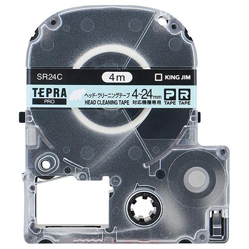 キングジム テプラ PRO テープカートリッジ ヘッドクリーニングテープ 24mm SR24C 1個