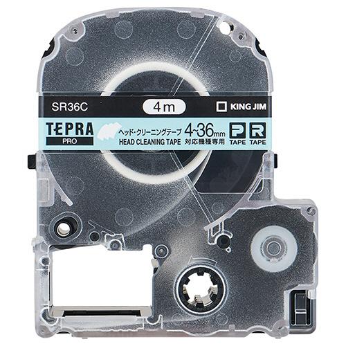 キングジム テプラ PRO テープカートリッジ ヘッドクリーニングテープ 36mm SR36C 1個