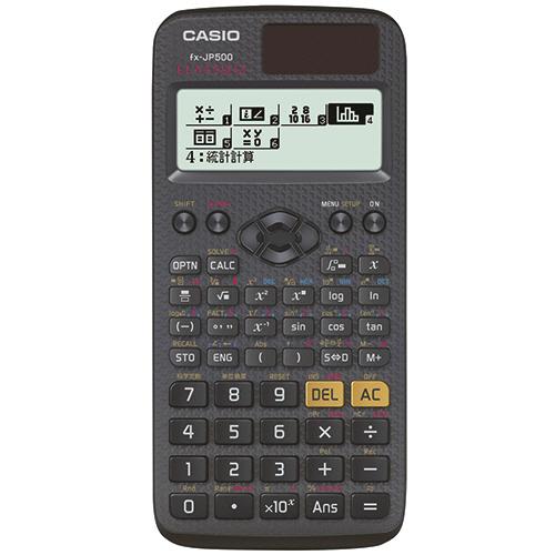 カシオ 関数電卓 10桁 ハードケース付 fx-JP500-N 1台