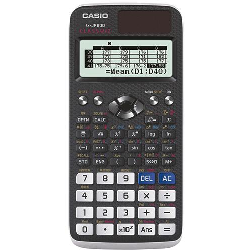 カシオ 関数電卓 10桁 ハードケース付 fx-JP900-N 1台