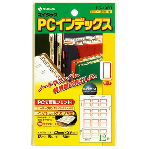 ニチバン マイタック PCインデックス 中 23×29mm 赤枠 PC-132R 1パック(180片:12片×15シート)