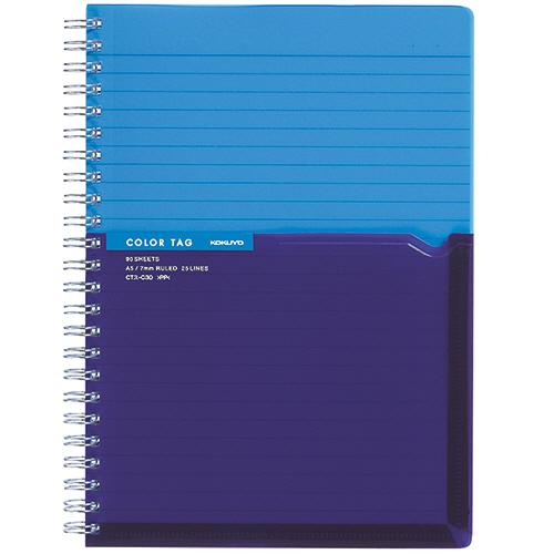 コクヨ ツインリングノート(カラータグ) Bi-COLOR A5 A罫 90枚 ブルー CTス-C30B 1冊