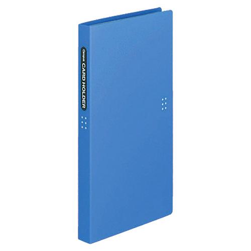 コクヨ キャンパス カードホルダー(ネームカードホルダー 固定式) 120名 ヨコ入れ 青 メイ-712B 1冊