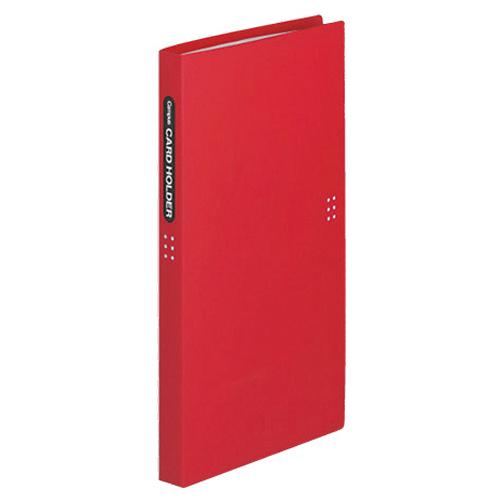 コクヨ キャンパス カードホルダー(ネームカードホルダー 固定式) 120名 ヨコ入れ 赤 メイ-712R 1冊