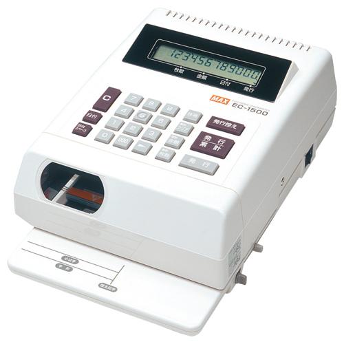 マックス 電子チェックライタ 12桁 EC-1500 1台