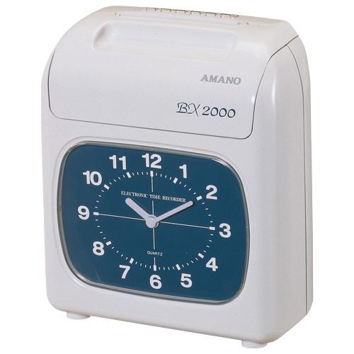 アマノ 電子タイムレコーダー シルバーグレイ BX2000 1台