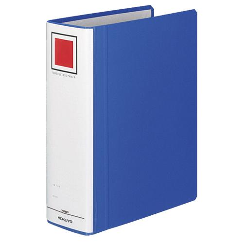 コクヨ チューブファイル(エコツインR) B5タテ 700枚収容 70mmとじ 背幅85mm 青 フ-RT671B 1冊