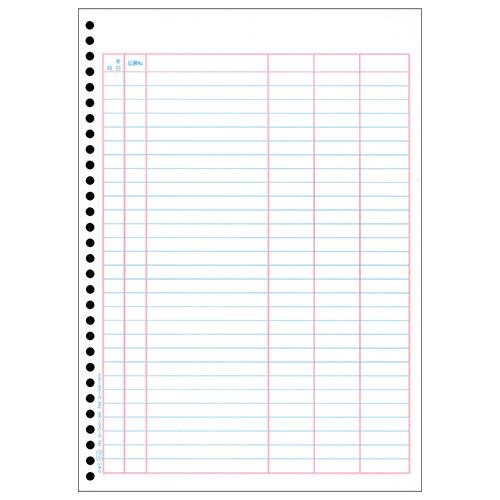 オービック 単票バインダー元帳 A4タテ 4124 1箱(1000枚)