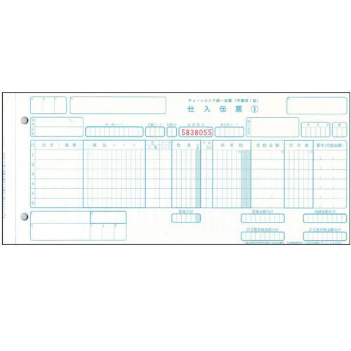トッパンフォームズ チェーンストア統一伝票 仕入 手書き用(伝票No.有) 5P 11.5×5インチ C-BH25 1箱(1000組)