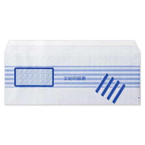 エプソン 支給明細書封筒 B5白紙用・糊付・折込用窓付封筒 Q38B 1箱(500枚)