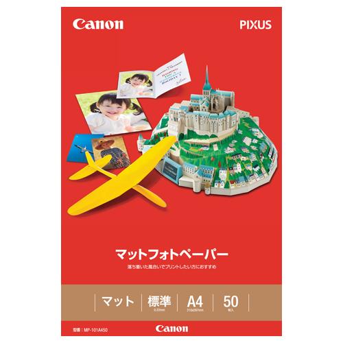 キヤノン マットフォトペーパー 上質紙タイプ MP-101A4 A4 7981A001 1冊(50枚)