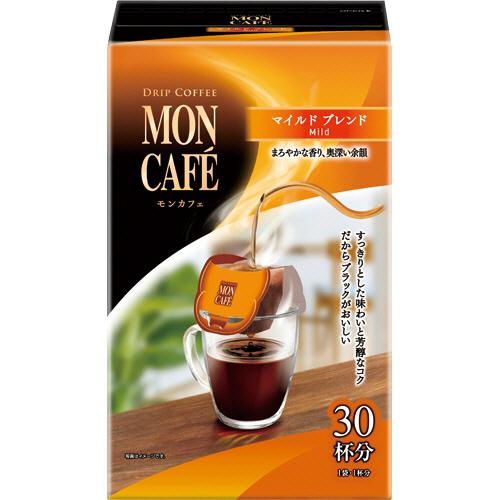 片岡物産 モンカフェ ドリップコーヒー マイルドブレンド 8g 1箱(30袋)