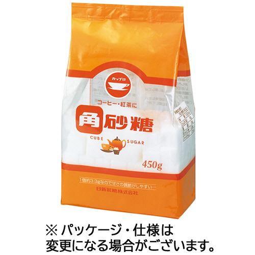 日新製糖 角砂糖 450g(約135個) 1袋