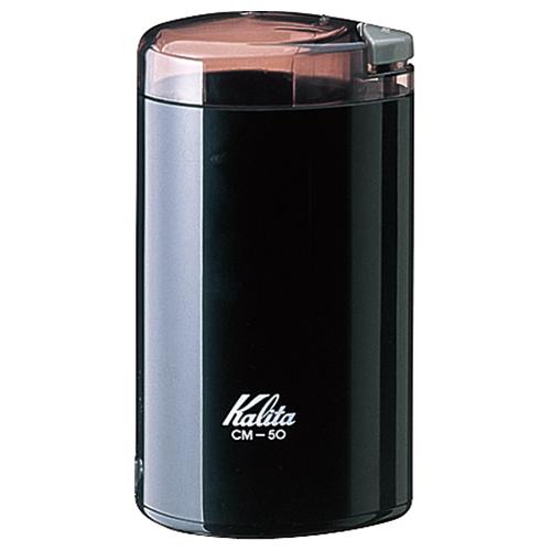 カリタ 電動コーヒーミル 1個