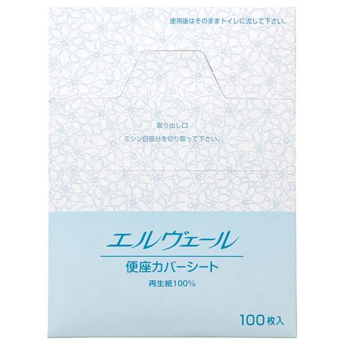 大王製紙 エルヴェール 便座カバーシート 1パック(100枚)
