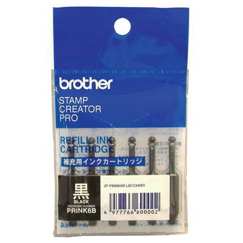 ブラザー 使いきりタイプ補充インク 黒 PRINK6B 1パック(6本)