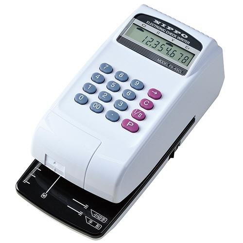 ニッポー 電子チェックライター 10桁 FX-45 1台