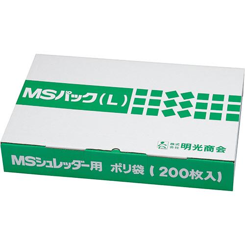 明光商会 シュレッダー用ゴミ袋 MSパック 透明 Lサイズ 1パック(200枚)