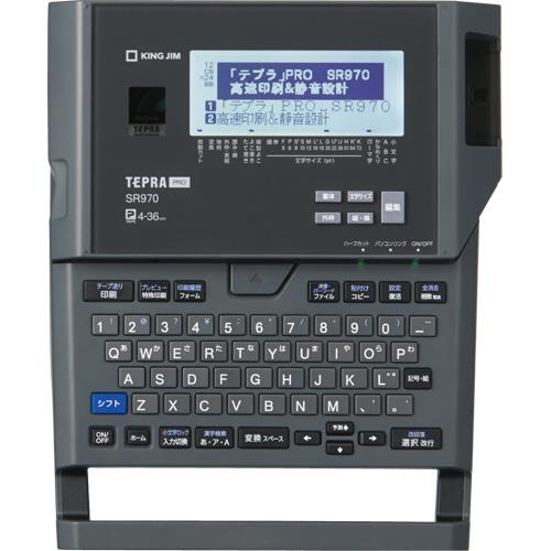 キングジム テプラ PRO TH-SR970S 1台